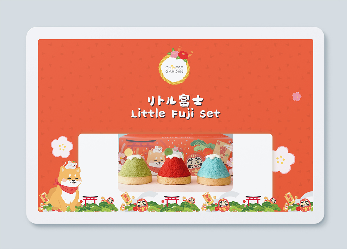 Cheese Garden- Little Fuji Set-undefined-mooc creative