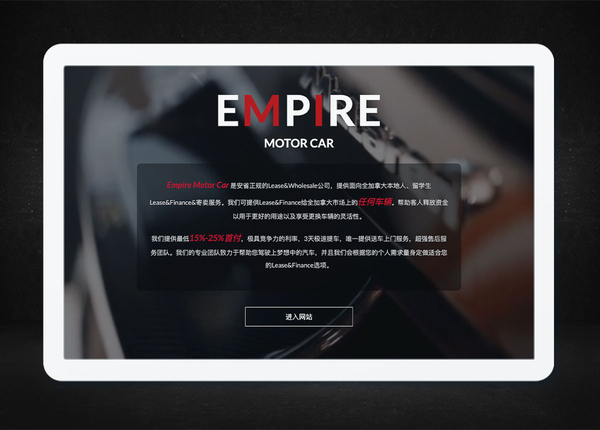 Empiremotorcar-undefined-mooc creative